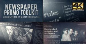 newspaper after effects template